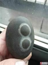 南溪石友的长江石9