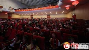 """2017年信阳市""""六一""""晚会在文化中心举行"""
