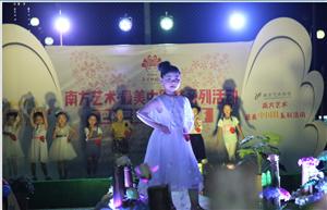 带给寻乌的孩子们一场梦幻的时尚T台秀,视频剪辑中!