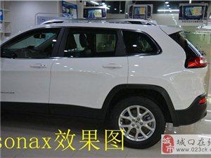 重庆壹捷吉普sonax施工效果图|汽车镀晶的好处有哪些