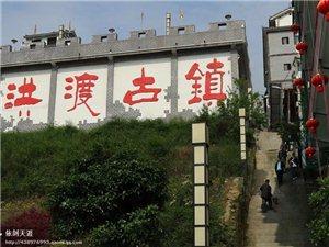 【�踅�明珠,�L情洪渡】―― 街�^��g一瞥