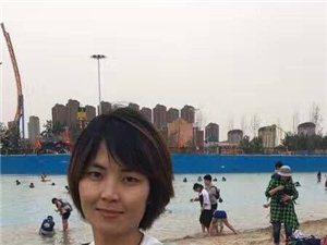 天津环球名胜欢乐水世界戏水、挖宝一日休闲游