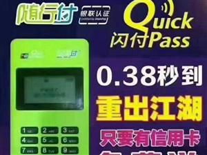 信用卡精养大系统