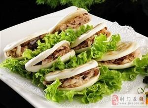 中国式汉堡,肉夹馍,配方曝光,赶紧看看!