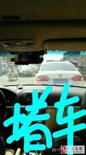 刘田庄在修路