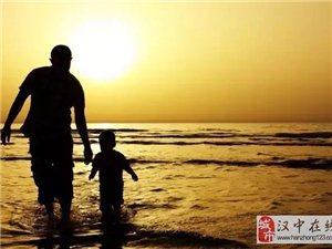 中国最需要教育的不是孩子,而是孩子他爸!