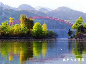 【�踅�明珠,�L情洪渡】―― 魅力彩虹��