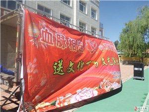 县文工团前来东哨镇中心小学共庆六一节