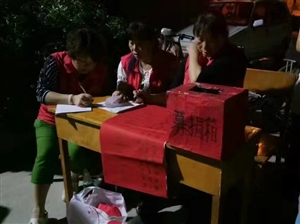 为磐石村尿毒症患者尹玉芝募捐活动