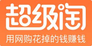 618全品类京券电商导购超级淘