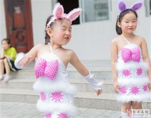 """""""六.一""""国际儿童节"""