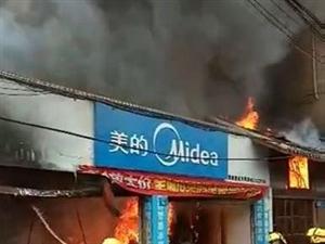 富顺赵化老街突发大火