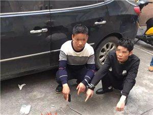鹤山交警抓获二名毒驾偷车惯犯,缴获一批作案工具