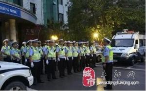 """丰都县公安局交巡警大队集中整治扰民""""赛摩""""!"""