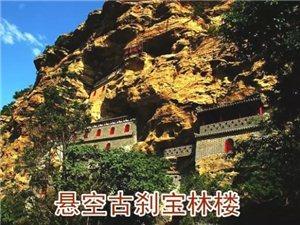 彩票试一试五千年――宜州古城成长记