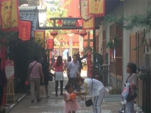 耀州文�R街��家AAA旅游景�^