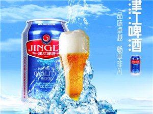 湖北津江啤酒诚招枝江市代理商或者经销商