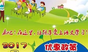识字郎2017大语文暑期招生报名火爆进行中!