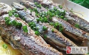 一种名气很大的鱼,食过就知滋味深长,价钱低每斤不过四五元钱