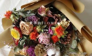 你选择花,就要陪它一起绽放