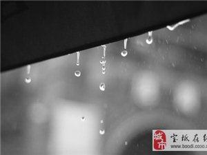 雨夜心语(二)(散文诗)
