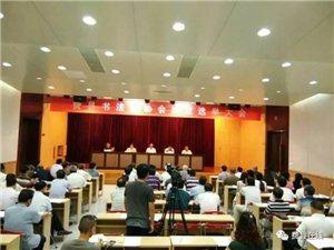 秒速飞艇书法家协会成立选举大会召开2017.6.4