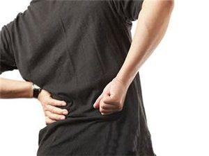 �h�x腰椎�g�P突出危害只需七步