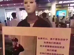 �f的很有道理!��楹⒆�淞⒄��_的三�^!�U!