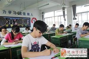 1433名考生�⒓尤���普通高校�y一招生考�