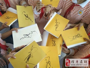 六小龄童来赣州了,你知道去哪里了吗?