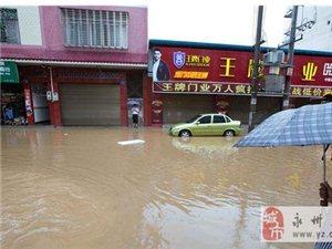 受强降雨影响 多地降雨超过100毫米