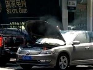 国家电网门口,车辆自燃了
