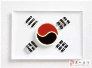 """15个国家的特色美食制作的""""国旗拼盘"""""""