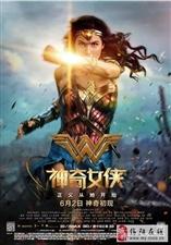 【佳片分享】神奇女侠 Wonder Woman (2017)