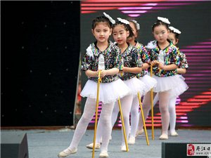 清华艺术教育(第一场)六一儿童节文艺汇演318张图片+17分钟精彩花絮