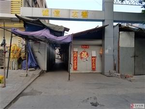 藁城新市场脏乱差 私搭乱建严重存在安全隐患