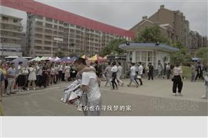 【原创首发】最震撼的乐安高考视频!触动每一个乐安人!