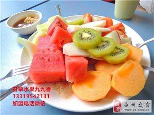 甘草水果的甘草有什么功效和作用