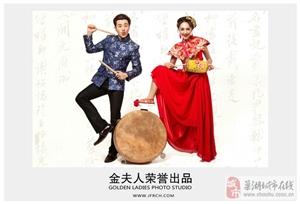 不得不看的婚纱照,这才是最美中国风!_巢湖金夫人婚纱摄影