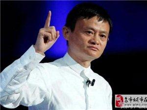 三大颠覆!马云向医院砸下5.6亿,网友怒赞!