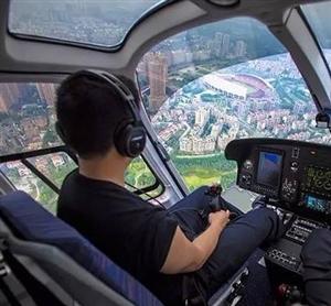 """自贡航空产业园即将""""起飞"""""""
