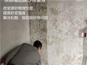 墙壁粉刷批墙刮灰墙面翻新 知道这些就不会被坑了