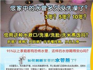 宁国日村环保科技,专业清洗自来水管道