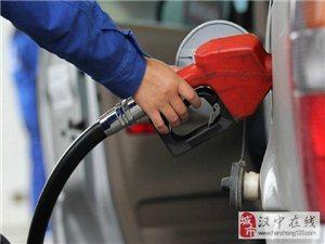 6月10号起92号汽油、0号柴油每升降0.14和0.15元