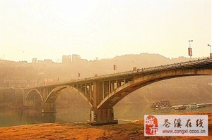 老桥照片【续】