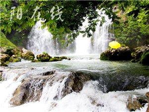 �f�f�]想到,酉��藏著�@么美的天然瀑布......