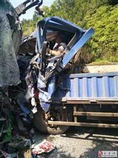 今天在沙溪镇发生了一起交通事故