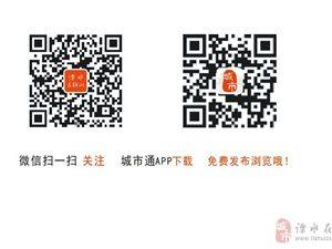 """全城搜寻溧水""""最美老板娘""""网络评选征集报名活动开始啦!"""