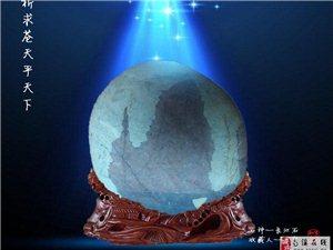 南溪石友的长江石12