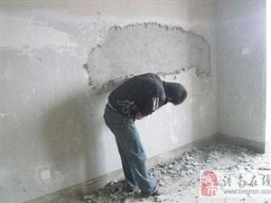如何预防墙面老化?水泥墙老化掉沙怎么处理的办法-旧墙翻新技巧